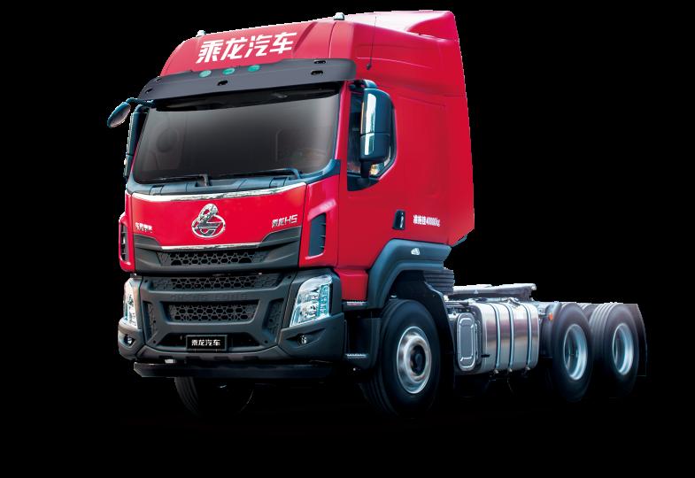 H5 Cargo Truck