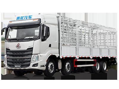 H7 Cargo Truck