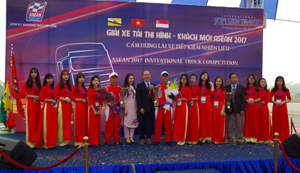 ASEAN International Truck Invitational Tournament