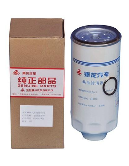 Diesel fuel filter element